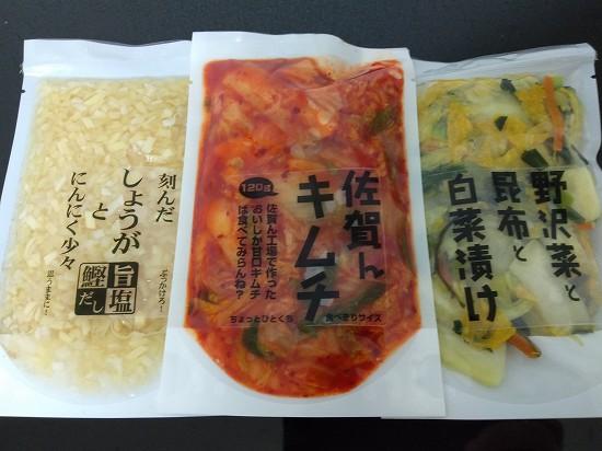 佐賀んキムチ、野沢菜と昆布と白菜漬け、刻んだしょうがとにんにく少々 ふるさと納税