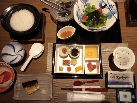 朝食 きんとうえん箱根