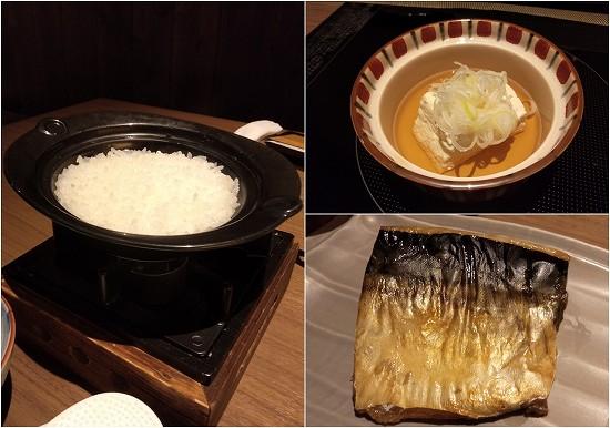 釜ご飯 朝食 きんとうえん箱根