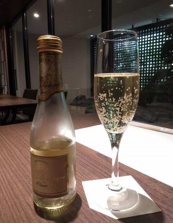 ノンアルスパークリングワイン 日本料理 熱海 凜