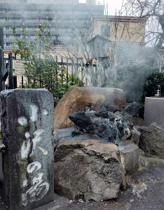 小沢の湯・平左衛門の湯 熱海七湯めぐり