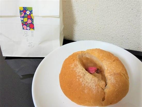 うめジャムパン 銀座月と花