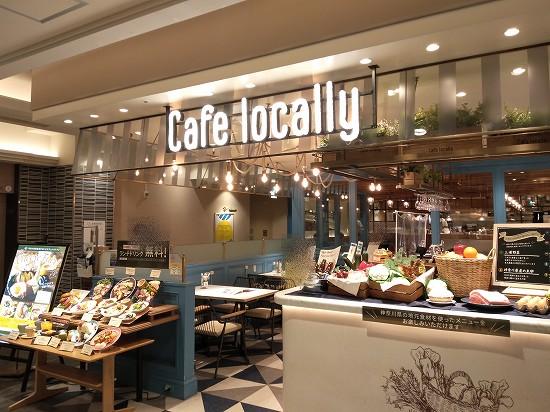 カフェ ローカリー 横浜