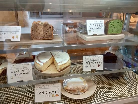 ケーキ 三角屋根 パンとコーヒー