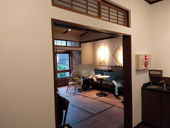 弘前 スタバ 和室