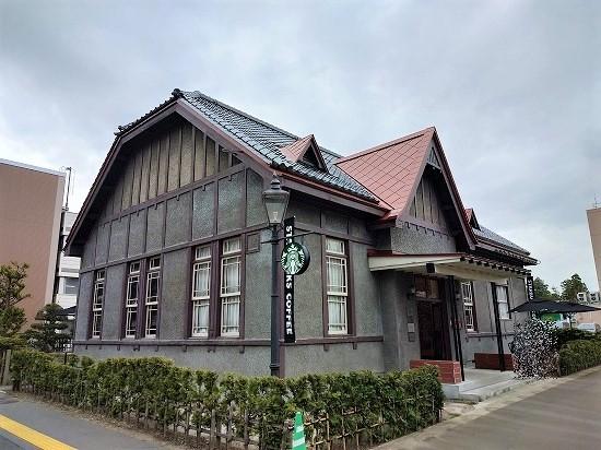 弘前 スタバ