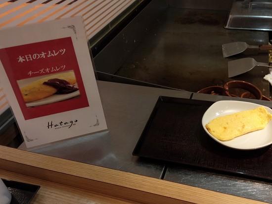 オムレツ ドーミーイン和歌山 朝食