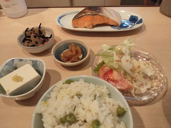 花未月 新橋 鮭定食