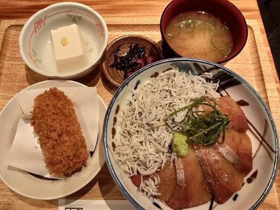 魚金 川崎 ランチ