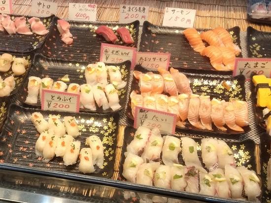 唐戸市場ふぐ寿司