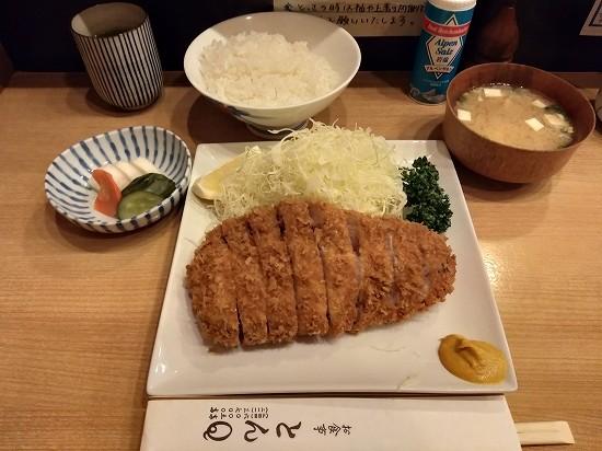 ロースカツ定食 とんQ川崎