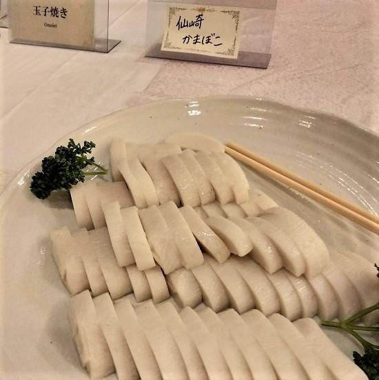 仙崎かまぼこ_湯本観光ホテル西京朝食