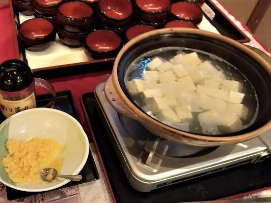 湯豆腐_湯本観光ホテル西京朝食