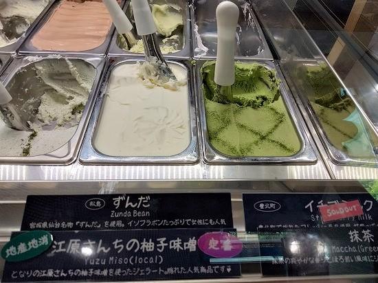 角島ジェラートポポロ メニュー(柚子味噌_ずんだ)