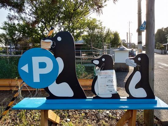 角島ジェラートポポロ 駐車場