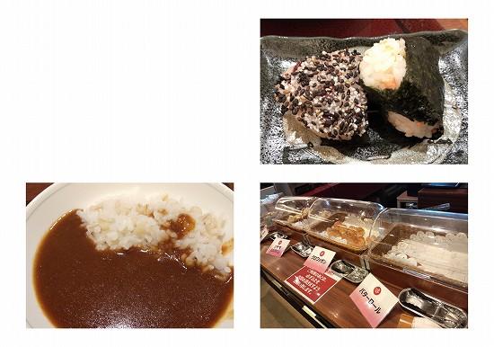 パンとおにぎりとカレー_御宿東鳳朝食バイキング