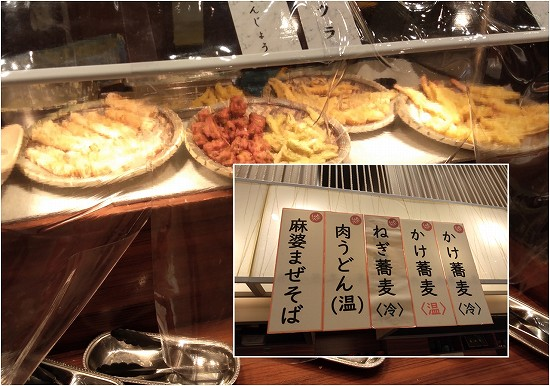 天ぷら_御宿東鳳夕食バイキング