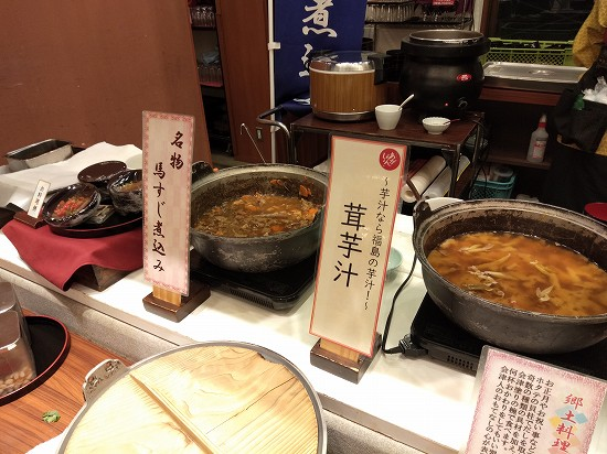 馬すじ煮込みお茸芋汁_御宿東鳳夕食バイキング