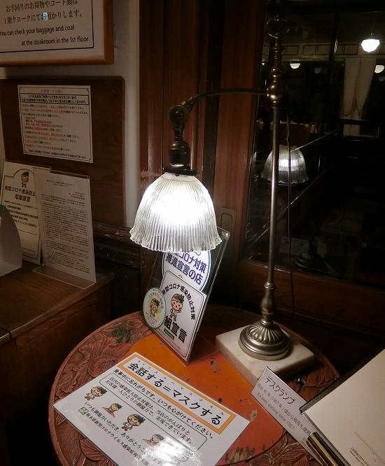 デスクライト_金谷ホテル
