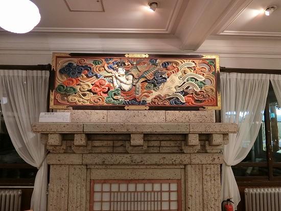 迦陵頻伽(かりょうびんが)_金谷ホテルメインダイニングルーム